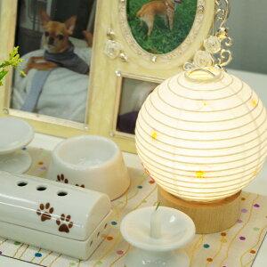 ペット仏具丸形さくらライトミニ提灯コードレスペットLED仏壇置き提灯コンパクト小さい犬猫メモリアルグッズかわいい和紙和風お悔みお供えピンクペット供養お盆盆提灯ちょうちん桜ピンク