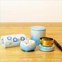 【ペット仏具】【ミニおりん】やわらぎの花陶器製のりん台ミニおりんセット国産