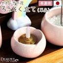 【限定クーポン有】ペット仏具 やわらぎの花 ろうそく立て ピンク 国産ミニ ペット供養 ろうそく ローソク 蝋燭 燭台 その1