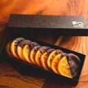 バレンシア<10枚入り>・ジューシーなバレンシア産オレンジとビターチョコレートのマリアージュ。Decadence du Chocolatの看板商品です。 その1