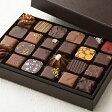 ボンボンショコラ24個入り《通常版》◆大切な人の贈り物やお礼に…【リニューアル!】