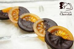 デカダンスドュショコラ実店舗での一番人気!バレンシア5枚のセット。バレンシア5枚入