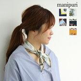 manipuri マニプリ シルクバンダナスカーフ 53cm×53cm 【レディース スカーフ ストール】【新入荷】