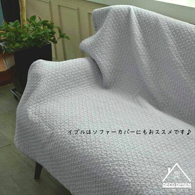 イブルクラウド柄キルティングマット100×150cm