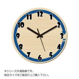【代引き・同梱不可】MYCLO(マイクロ) 壁掛け時計 ウッド素材(メープル) 丸型 30cm 矢印(青・ブルー) com1033