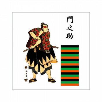 コレクション, フィギュア  L NO4 AFGKABUKIL