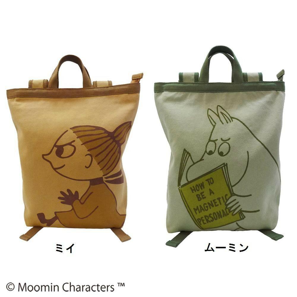 產品詳細資料,日本Yahoo代標|日本代購|日本批發-ibuy99|包包、服飾|包|女士包|【代引き・同梱不可】MOOMIN ムーミン スウェットバックパック
