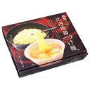 【代引き・同梱不可】秋田比内地鶏つけ麺 4人前 18セット RM-149