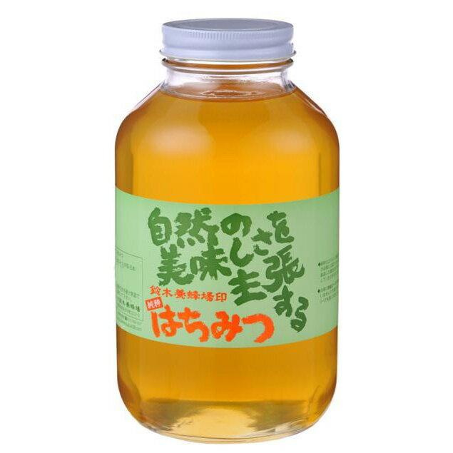 【代引き・同梱不可】鈴木養蜂場 はちみつ(お徳用) アカシア(AK) 2.4kg砂糖代わり 紅茶 料理
