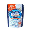 【代引き・同梱不可】ヨーグルト10個分の乳酸菌 大容量 30.8g(200mg×154粒)タブレット 手軽 お徳用