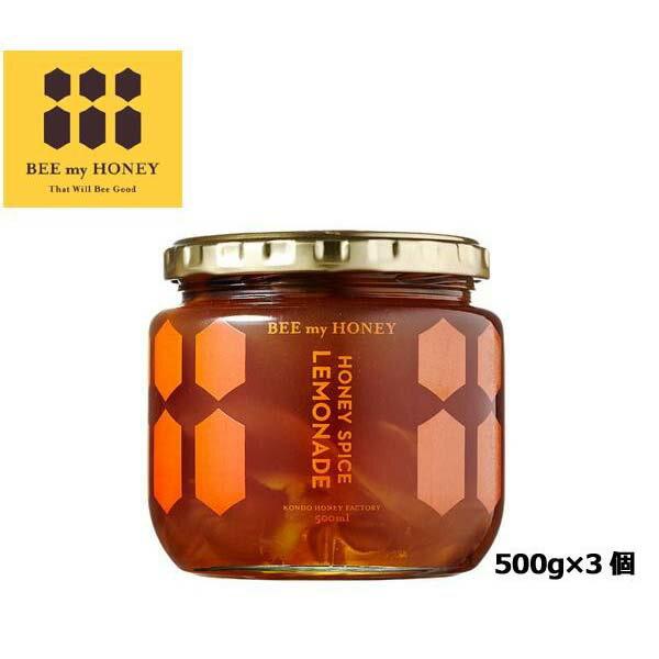 【代引き・同梱不可】BEE my HONEY 大人のレモネード 500g×3個紅茶 プレゼント ハチミツ