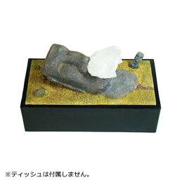 【代引き・同梱不可】ティッシュケース -モアイ編- イースター島のモアイ RH-353