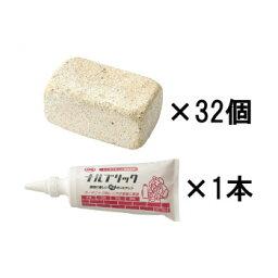 【代引き・同梱不可】NXstyle アールブリック ミニ ベージュ 32個 接着剤ナルブリック付き RMJ-32NB