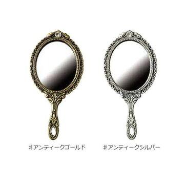 【代引き・同梱不可】ソウヒロ Joint(ジョイント) クラフトパーツ クルミ楕円型手鏡(銅板付) JTP-T20