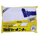 【代引き・同梱不可】家庭化学工業 セメント 4kg ホワイト