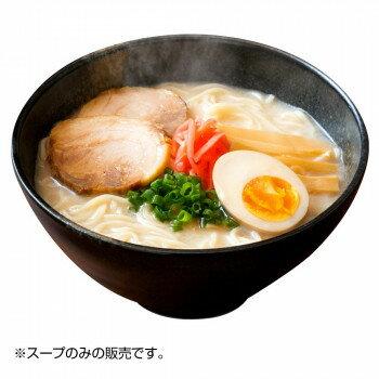 麺類, ラーメン  8