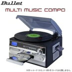 【代引き・同梱不可】BULLET マルチミュージックコンポ(MLC-100K)
