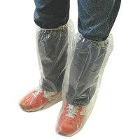【代引き・同梱不可】使い捨てシューズ保護カバー(25足組)濡れない 水 雨