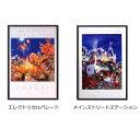 【代引き・同梱不可】ヒロ・ヤマガタ ディズニーパレード ポスター額YAMAGATA HIRO 現代美術家