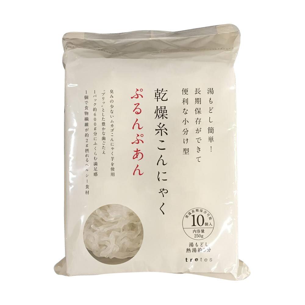 【代引き・同梱不可】乾燥糸こんにゃく ぷるんぷあん250g(25g×10個入)×20袋蒟蒻 和食 食物繊維