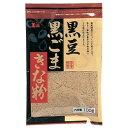 【代引き・同梱不可】玉三黒豆黒ごまきな粉100g×40個0273黄な粉 カルシウム きなこ