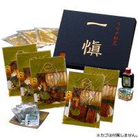 うなぎ割烹「一愼」特製蒲焼・鰻のひつまぶしセットUCI-H23