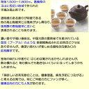 特級 鉄観音 台湾茶 (養生功夫茶) 90g 送料無料 送料込み ウーロン茶 中国茶 茶葉 香ばしい 脂肪分解 ダイエット デトックス 特級 効果 効能 花粉症 入れ方 淹れ方 極上品 飲み方 カテキン おうちグルメ 冷茶 水出し 2