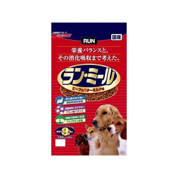 日清ペットフード ラン・ミール ビーフ&バターミルク味 8Kg 【ペット用品】【日時指定不可】