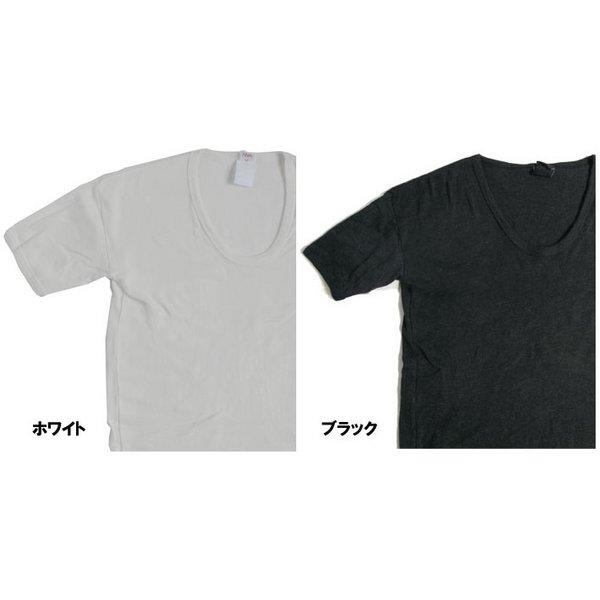 東ドイツタイプ Uネック Tシャツ JT039YD M ブルー サイズ5