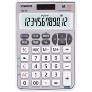 カシオ計算機(CASIO) テンキー電卓 MZ-20-SR-N【日時指定不可】
