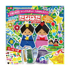 (20 sets for business use) Toyo Tanabata Origami 410301 [Date and time cannot be specified]