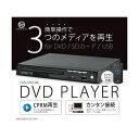 VERTEX DVDプレイヤー ブラック DVD-V305BK【日時指定不可】