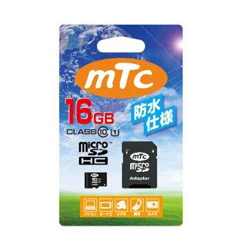 (まとめ)mtc(エムティーシー) microSDHCカード 16GB class10 (PK) MT-MSD16GC10W (UHS-1対応)【×2セット】【日時指定不可】