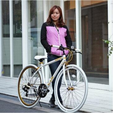 クロスバイク 700c(約28インチ)/ホワイト(白) シマノ7段変速 重さ/ 12.0kg 軽量 アルミフレーム 【LIG MOVE】【代引不可】【日時指定不可】