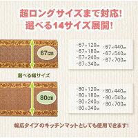 廊下敷きナイロン100%『リーガ』レッド約80×700cm滑りにくい加工【日時指定不可】