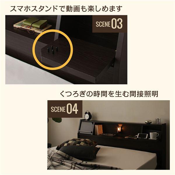 日本製 照明付き 宮付き 収納付きベッド シングル (SGマーク国産ポケットコイルマットレス付) ホワイト 『FRANDER』 フランダー【代引不可】【日時指定不可】