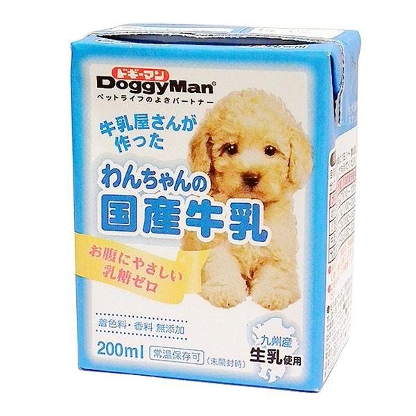 (まとめ)ドギーマンハヤシ わんちゃんの国産牛乳 200ml 【犬用・フード】【ペット用品】【×24セット】【日時指定不可】