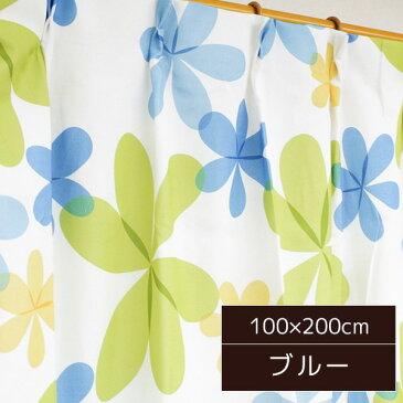 かわいい 北欧 カーテン 2枚組 100×200cm ブルー リーフ柄 子供部屋 パルティ 九装【日時指定不可】