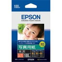 (業務用40セット) エプソン EPSON 写真用紙 光沢 KL100PSKR L判 100枚【日時指定不可】