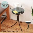ガラストップサイドテーブル(ブラック) 幅30cm ミニテーブル/オシ...