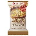 【まとめ買い】アマノフーズ いつものおみそ汁 ごぼう 9g(フリーズドライ) 60個(1ケース)【日時指定不可】