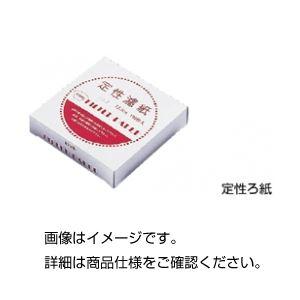 キッズ用教材・お道具箱, 自由研究・実験器具  No.2 30cm11005