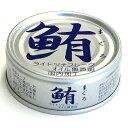 鮪ライトツナフレーク(オイル無添加)24缶【日時指定不可】
