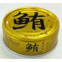 鮪ライトツナフレーク油漬け24缶【日時指定不可】