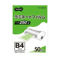 (まとめ)TANOSEE ラミネートフィルム B4 グロスタイプ(つや有り) 250μ 1パック(50枚)【×3セット】【日時指定不可】