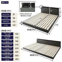 ベッド低床連結ロータイプすのこ木製LED照明付き棚付き宮付きコンセント付きシンプルモダンブラックキング(SS+S)ポケットコイルマットレス付き【日時指定不可】