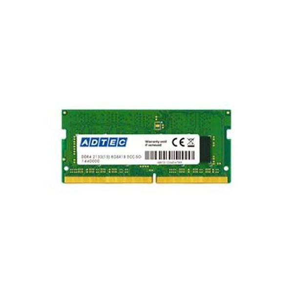外付けドライブ・ストレージ, 外付けメモリカードリーダー  DDR4 2666MHzPC4-2666 260Pin SO-DIMM 4GB ADS2666N-X4G 13