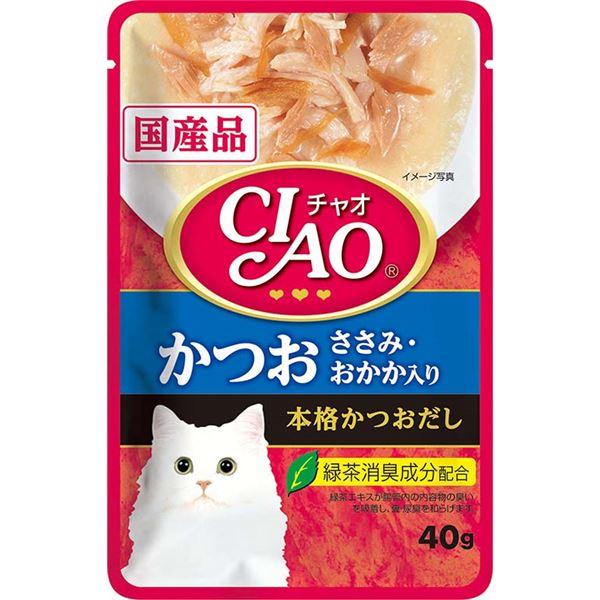 (まとめ)CIAOパウチ かつお ささみ・おかか入り 40g IC-204【×96セット】【ペット用品・猫用フード】【日時指定不可】