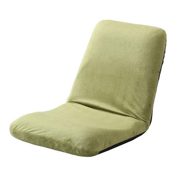 背筋ピン 座椅子/パーソナルチェア 【Mサイズ グリーン 起毛生地】 約幅43cm スチールパイプ リクライニング 日本製【代引不可】【日時指定不可】