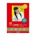 (まとめ) キヤノン Canon 写真用紙・光沢 ゴールド 印画紙タイプ GL-101L200 L判 2310B002 1箱(200枚) 【×10セット】【日時指定不可】